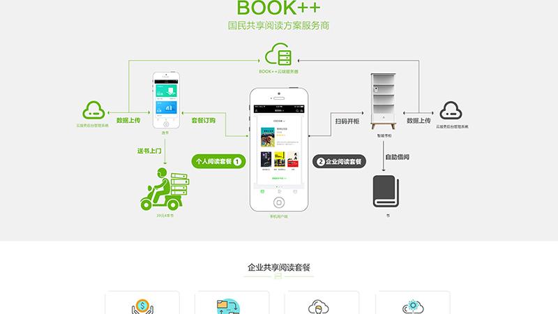 book++_02.jpg