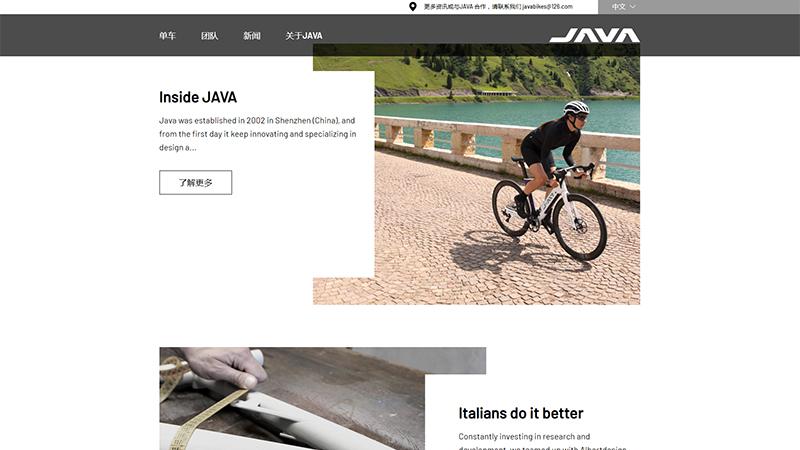 800x450-java自行车3.jpg