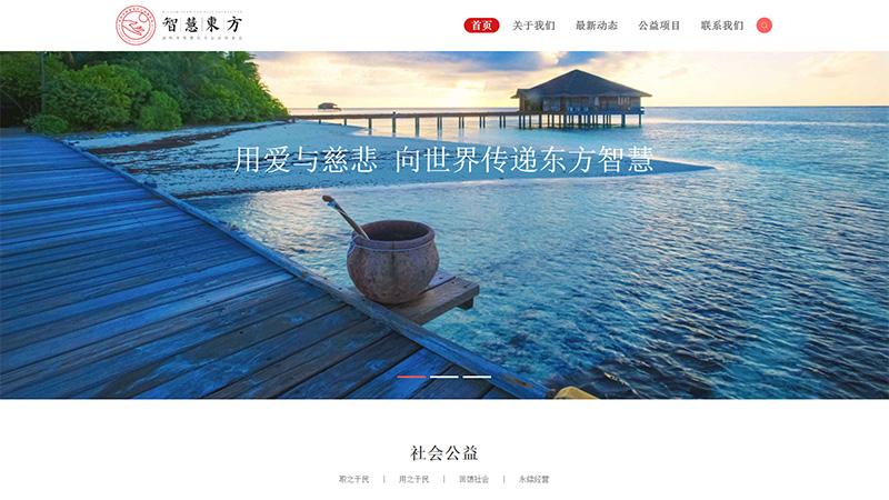 800x450-智慧东方-1.jpg